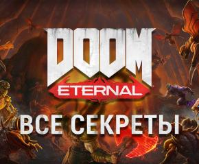 DOOM Eternal получил положительную оценку у геймеров
