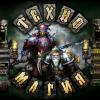 Обзор браузерной игры «Техномагия»