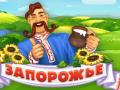 Популярная онлайн игра — Запорожье
